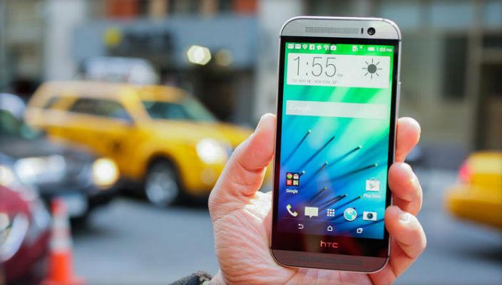 Nuovo HTC One M8